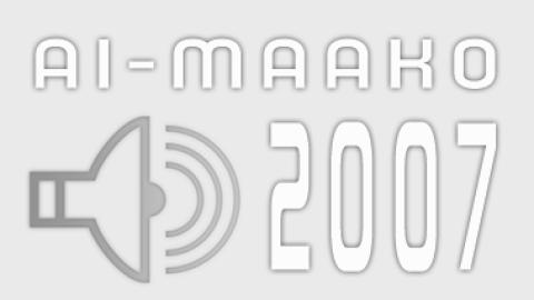 V Festival Internacional de Música Electroacústica – AI-MMAKO 2005